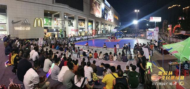 """""""奥园杯""""篮球赛鹤山赛区告捷 促进全民健身运动发展"""