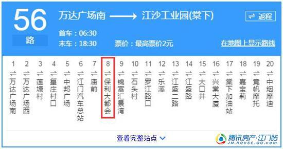 """""""5M""""时代是什么概念? 小编带你看滨江新区明星盘"""