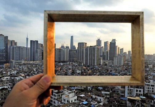 马光远:凶猛地王演绎中国房地产最后的疯狂