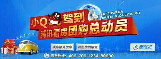 廊坊孔雀城公园海2.1期加推中 均价7200元