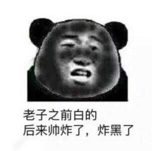 2016中国《小小好表情》震撼来袭跟著音浪一阳江话图片舞蹈图片