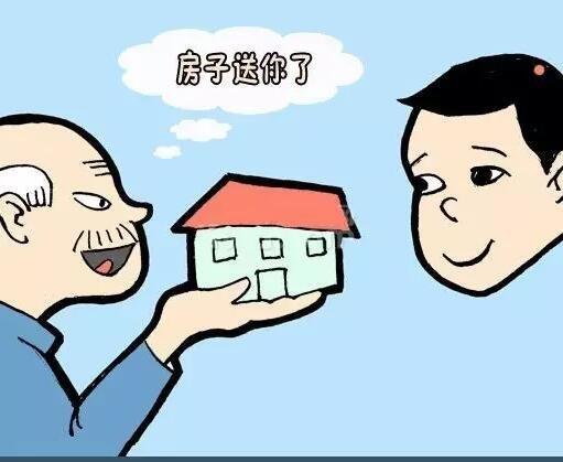 房产证上加减名字最强问答!帮你捡回几十万