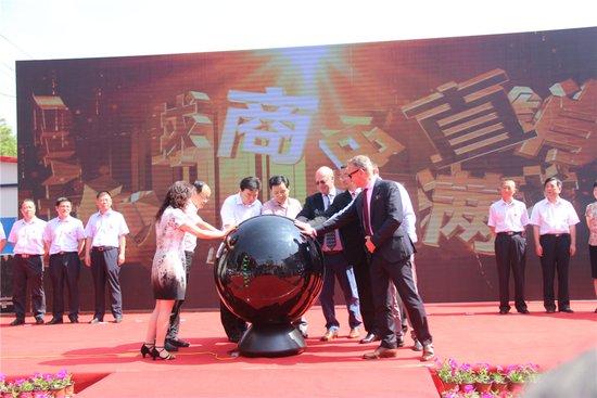 西部首家全球商品直销中心 7月6日盛大启动_频