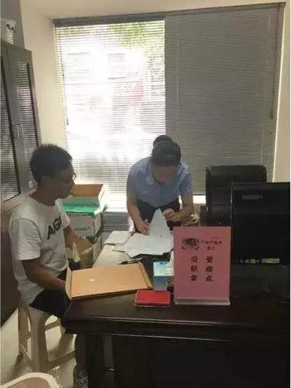 """丽水市区住房公积金贷款全流程实现""""跑一次"""""""