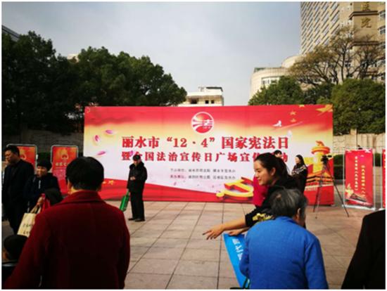 莲都开展《浙江省房屋使用安全管理条例》宣传活动