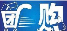 海外扩底盘 中国买房团