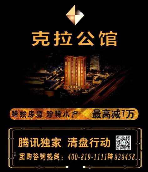 """中国保持美国购房""""第一买家""""地位"""