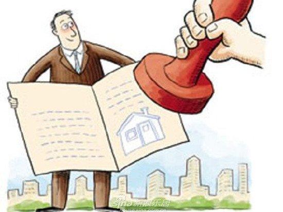 买房知识第63期:在什么情况下可以退房