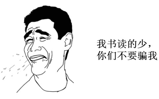 动漫 简笔画 卡通 漫画 手绘 头像 线稿 550_343