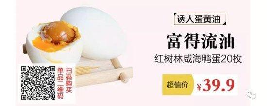 泸州碧桂园生态城:京东12.12狂欢   凤凰优选陪你过暖冬(内含福利)