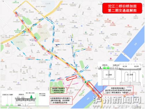 泸州沱江二桥旧桥11月15日晚开始全封闭施工 交通组织调整看过来