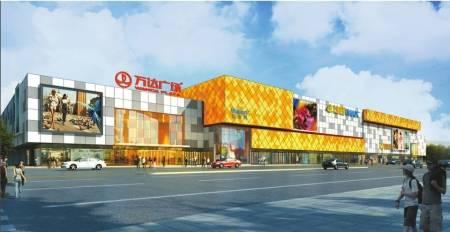 总投资15亿 泸州开建万达广场