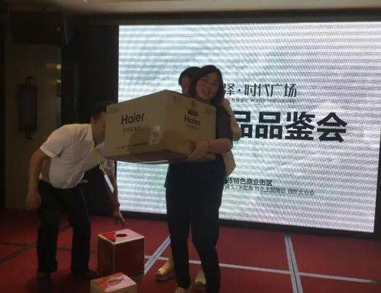 润泽时代广场商业产品品鉴会圆满成功 全城预约排号