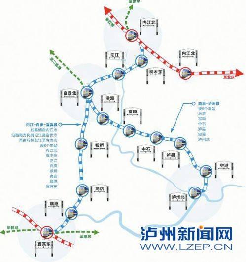 川南城际铁路全线开建 泸州设多个车站