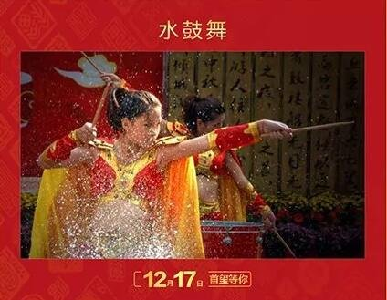 格兰春天首玺:感恩厚爱,澎湃前行—2017格兰春天感恩火锅答谢宴!