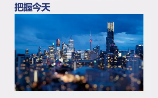 """碧桂园""""心所蜀 碧担当""""泸州两周年品牌发布会圆满落幕"""