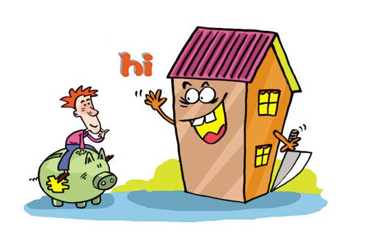 买房故事第4期:买房要趁早 该出手时就出手
