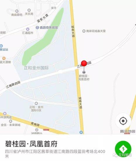 碧桂园凤凰首府:集赞抢好礼,免费看音乐会啦!