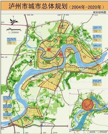 泸州城市扩建规划图_泸州城市规划图2017