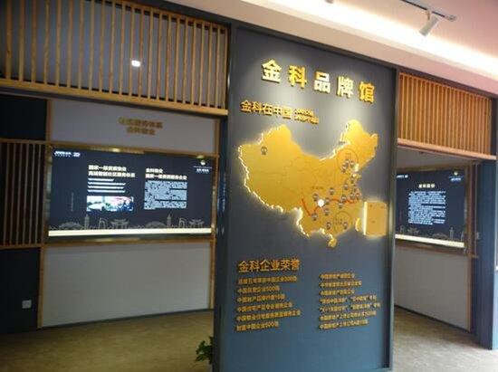 开启西贵时代 金科•博翠湾三大城市展厅盛大开放!