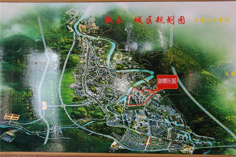 御景东城项目区域图