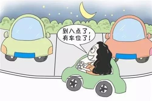泸州碧桂园生态城:爱车也有家 车位0距离