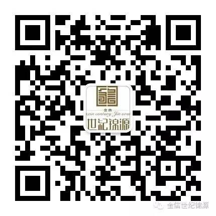 泸州世纪锦源告诉你:城南片区继续添砖加瓦!