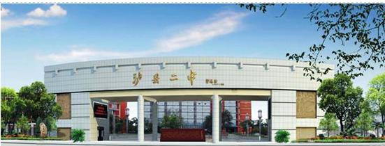 英语单词泸州站-特别策划青春助力必修加油人教房产腾讯高考版高中图片