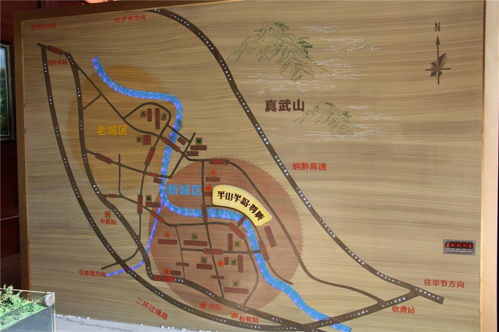 半山半岛・尊城区域图
