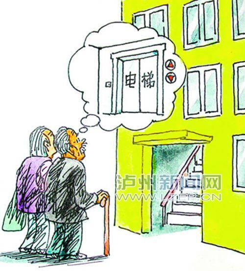 泸州10年以上老旧小区安电梯可申请补贴 每台20万元