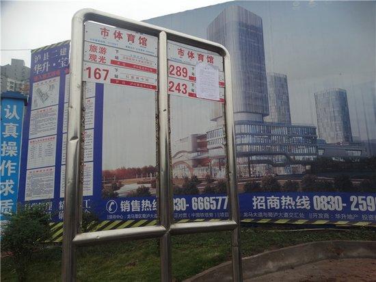 《青青看房记》:不一样的商业旗舰——宝龙广场