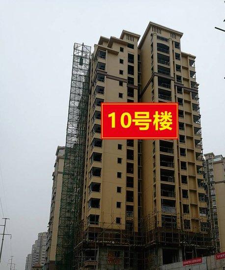 金信世纪锦源:三期建设初具雏形!!