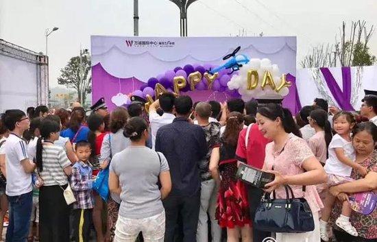 泸州孩子又有得玩了 星期8小镇正式入住万诚国际中心