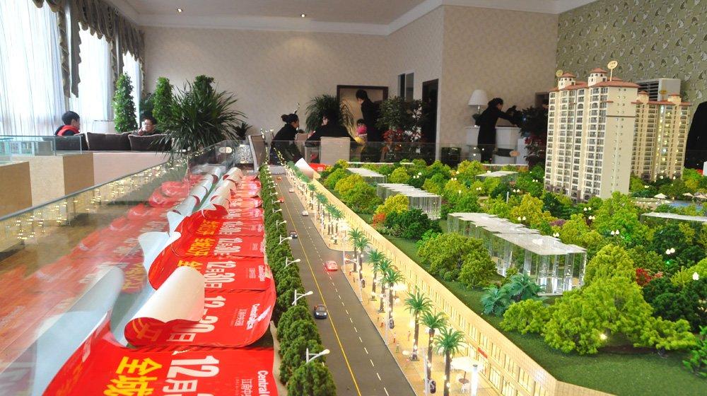 江南中央花园销售中心