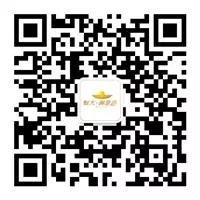 泸州恒大御景湾:测试有奖丨你知道自己的前世情人是谁吗?