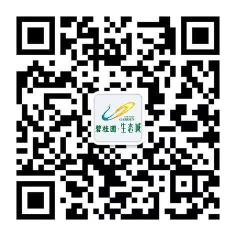 泸州碧桂园生态城:车位开盘| 轻松购车位,攻略不能少