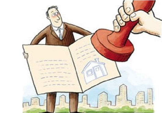 买房知识:怎样在房产证上加名字?