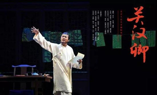 碧桂园携手人艺 传统文化绽放新活力