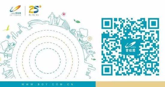 泸州碧桂园生态城:凤凰优选——搜罗全球好物直达百万业主
