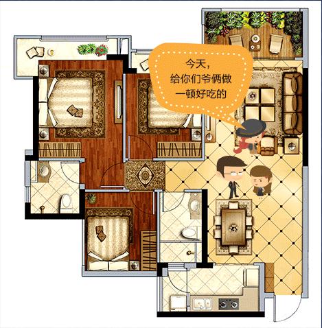鸿通・海上威尼斯89�O(3室1厅2卫)