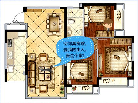 鸿通・海上威尼斯84�O(3室1厅1卫)