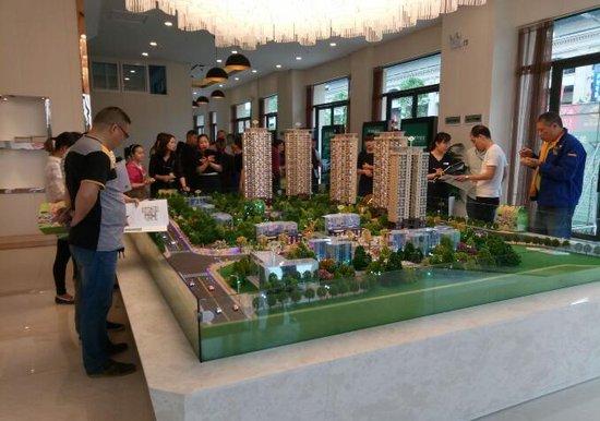 宇华豪庭销售中心完美首开 诚邀客户参观