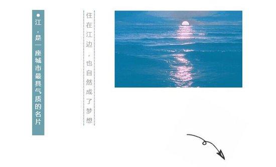 鸿通翡翠滨江:千年沱江上 一席瞰江山