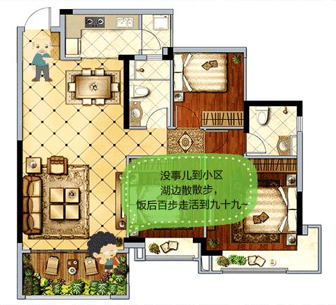 鸿通・海上威尼斯94�O(3室1厅2卫)