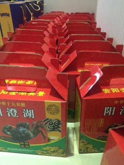 张坝学府雅居中秋节推出5套特价房 购房就送大闸蟹