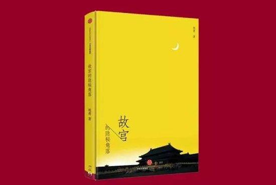 泸州碧桂园生态城:《寻觅四川》谁寄锦书来,对话·作家祝勇