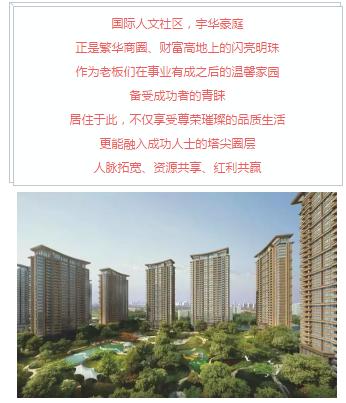 泸州宇华豪庭:老市场搬迁到西南商贸城,共赢商圈红利