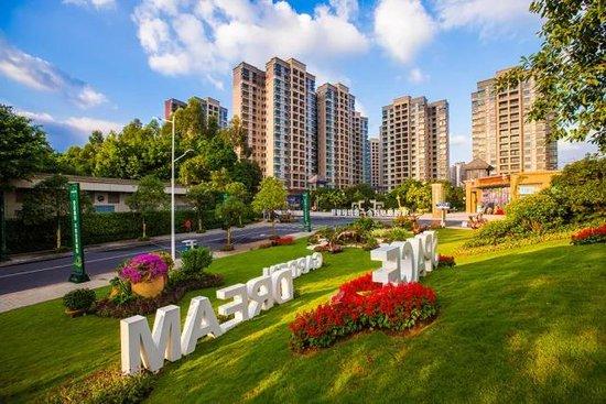 """泸州碧桂园生态城:围观丨""""千亿平台 百城答谢""""近9万人的狂欢"""