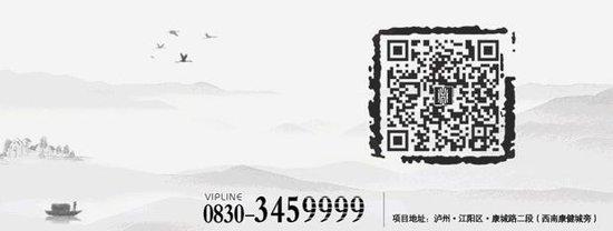 鸿通翡翠滨江:城西美女再放大招,携重磅宝贝火热来袭!