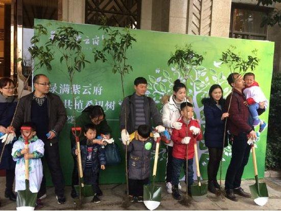 """华润中央公园3月12日开展""""绿满紫云府 共植希望树""""活动"""